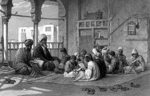 Kaderisasi Ulama di Muhammadiyah Aisyiyah