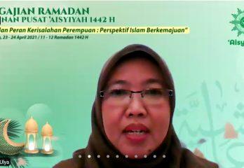 Atiyatul Ulya-Pengajian Ramadhan PP 'Aisyiyah