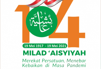 LOGO MILAD AISYIYAH 104