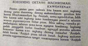 Majalah Suara Aisyiyah 1927