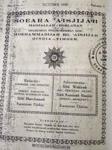 Majalah Suara Aisyiyah Tahun 1930