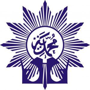 LOGO-dikdasemen-Muhammadiyah-