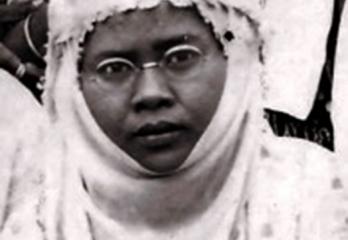 Siti Hayinah