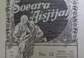 Cover Majalah Suara Aisyiyah Tahun 1932